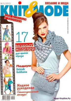 Knit&Mode 13 5
