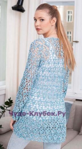422 Пуловер голубого цвета