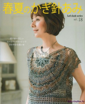 Let's knit series 80494 - 2016