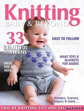 Knitting Baby & Beyond 11 2016