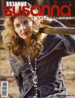 Susanna 2008 1