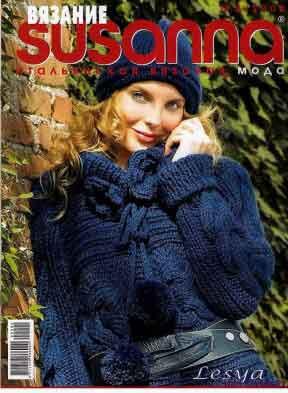Susanna 2008 02