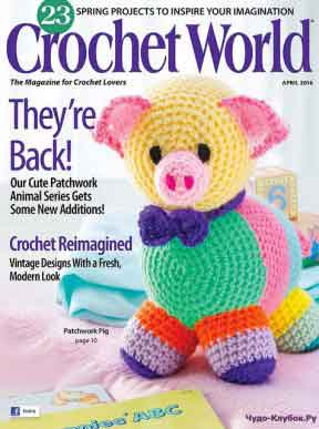 Crochet World 2 2016