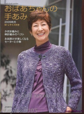 Let's knit series NV80067 2009 sp-kr