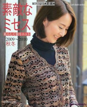 Let's knit series NV80072 2009 sp-kr