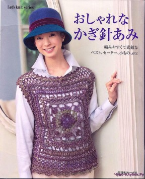 Let's knit series NV80079 2009 kr