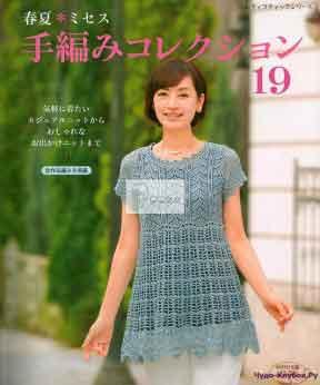 Lady Boutique Series 4161 2016