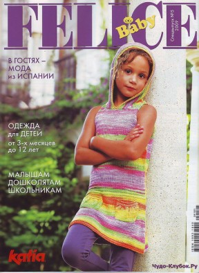 Felice Baby 5 09