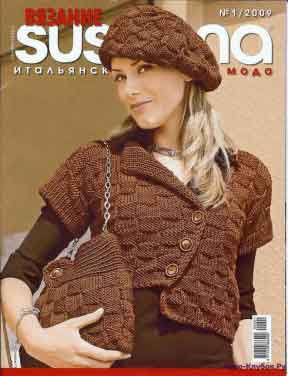 Susanna 09 01