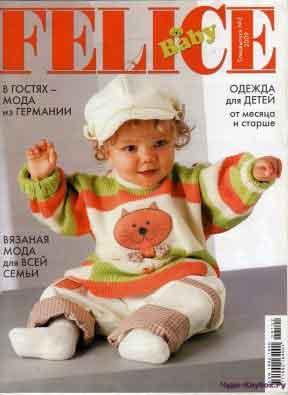 Felice Baby 2 2009