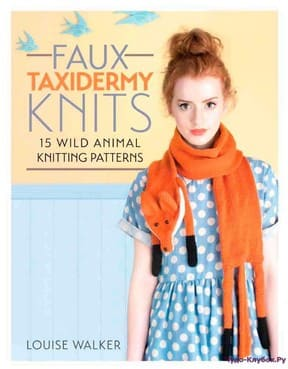 фото Louise Walker Faux Taxidermy Knits