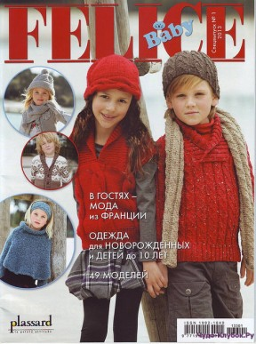 Felice Baby 1 13