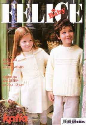 Felice Baby 13 10