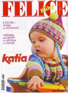 Felice Baby 2 11