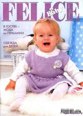 Felice Baby 7 10