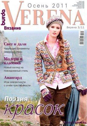 Verena 2011_3