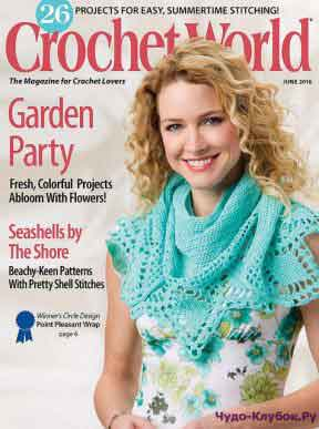 Crochet World 3 2016