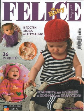Felice Baby 3 13