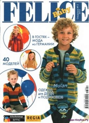 Felice Baby 2 13