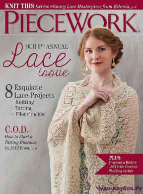 PieceWork May June 2016