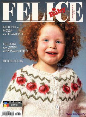 Felice Baby 4 11
