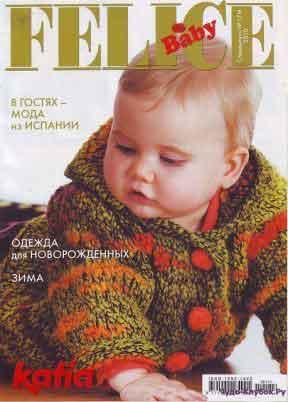 Felice Baby 17 10
