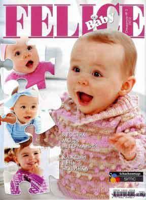 Felice Baby 2 12