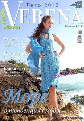 Verena_2012_02