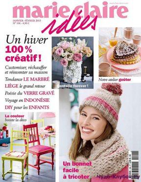 Marie Claire Idées 106 2015