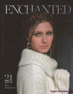 Enchanted 2012