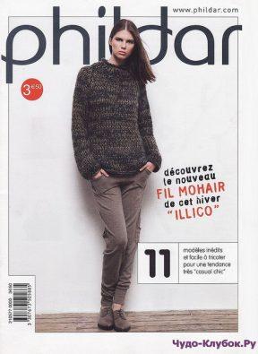 Phildar 577 2010