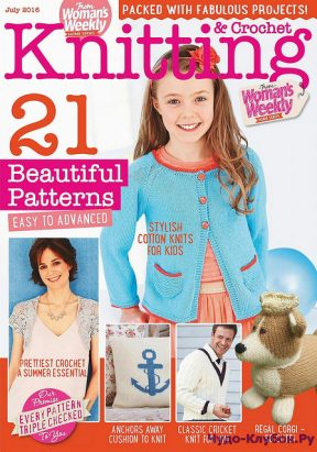 Knitting & Crochet 6 2016