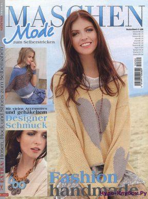 Sabrina Special Maschen Mode 2015