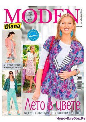 Diana Moden 3 2016