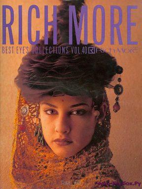 Rich More 40 2014