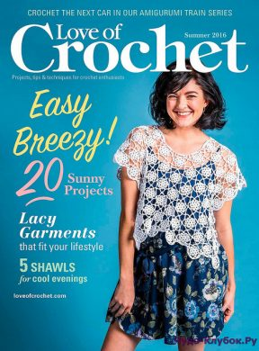 Love of Crochet - Summer 2016