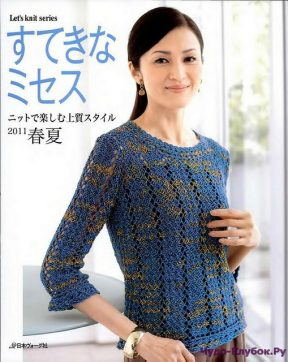 Let's knit series NV80194 2011 sp-kr