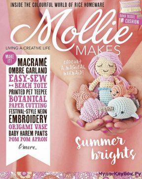Mollie Makes 68 2016
