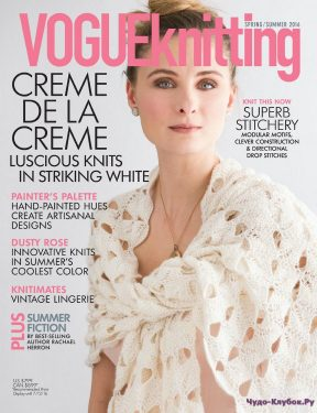 Vogue Knitting Magazine Spring Summer 2016