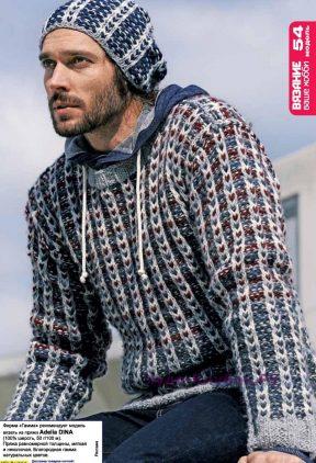 78 Мужской пуловер и шапка