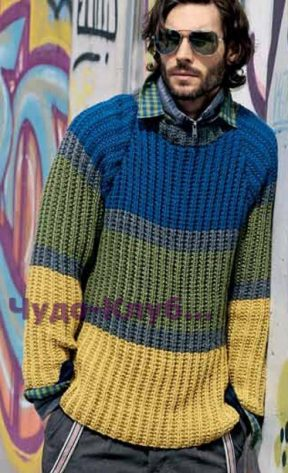 74 Пуловер реглан с цветными полосами