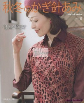 Let's knit series 80523 2016