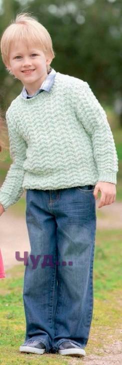 Пуловер с зигзагами для мальчика