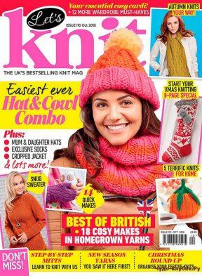 Let's Knit 110 2016