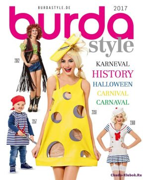 Burda Style Collection karneval 2017