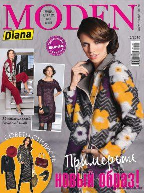Diana Moden 5 2016