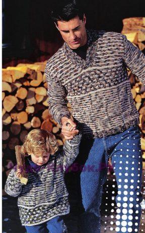 Детский и мужской пуловера