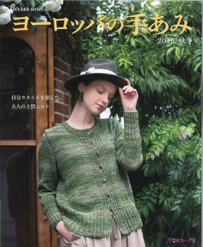 Let's knit series 80522 2016