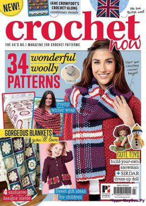 Crochet Now 7 2016