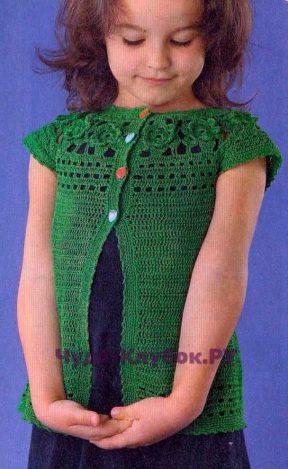 Зеленый жилет
